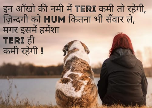 long-distance-friendship-quotes-in-hindi (2)