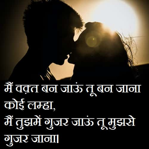 Long-distance-relationship-quotes-in-hindi (4)