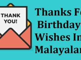 Thanks-For-Birthday-Wishes-In-Malayalam
