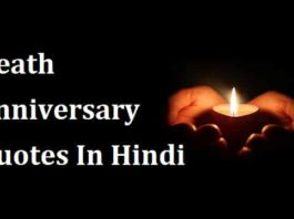 Death-Anniversary-Quotes-In-Hindi